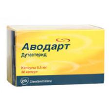 Аводарт капс. 0.5 мг №90, Лаборатория ГлаксоСмитКляйн [Франция], произведено Каталент Франс Бейнхейм С.А.