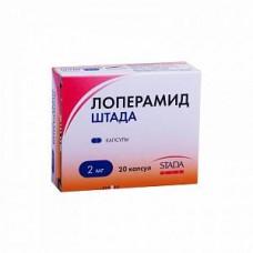 Лоперамид Штада капс. 2 мг №20, Нижфарм ОАО