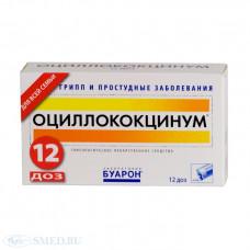 Оциллококцинум гран. гомеоп. №12, Лаборатория Буарон