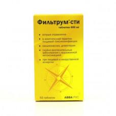 Фильтрум-СТИ табл. 400 мг №50, АВВА РУС ОАО
