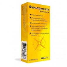 Фильтрум-СТИ табл. 400 мг №10, АВВА РУС ОАО