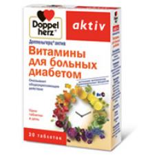 Доппельгерц актив витамины для больных диабетом табл. 1.15 г №60, Квайссер Фарма ГмбХ и Ко