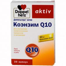 Доппельгерц актив коэнзим Q10 капс. 410 мг №30, Квайссер Фарма ГмбХ и Ко