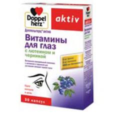 Доппельгерц актив Витамины для глаз капс. №30 с лютеином и черникой, Квайссер Фарма ГмбХ и Ко