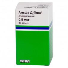 Альфа Д3-Тева капс. 0.5 мкг №30, Тева Фармацевтические Предприятия Лтд
