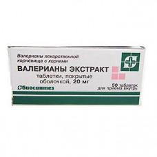 Валерианы экстракт табл. п/о 20 мг №50, Биосинтез ОАО
