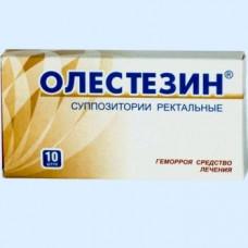 Олестезин супп. рект. №10, Алтайвитамины ЗАО