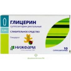 Глицерин супп. рект. 1.24 г №10, Нижфарм ОАО