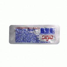 Альфа-Токоферола ацетат (витамин Е) капс. 100 мг №10 ЛС, Люми ООО