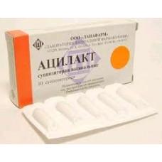 Ацилакт супп. ваг. №10, Ланафарм ООО