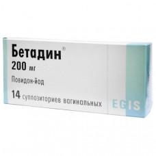 Бетадин супп. ваг. 200 мг №14, Эгис Фармасьютикал Воркс С.А.