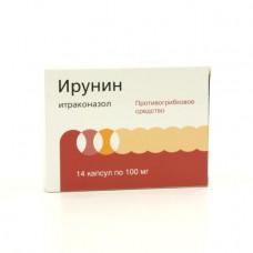 Ирунин капс. 100 мг №14, Верофарм ОАО