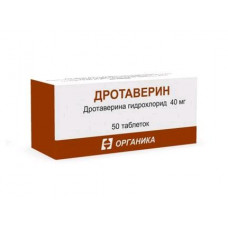 Дротаверин табл. 40 мг №50, Органика ОАО