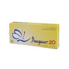 Линдинет 20 табл. п/о 20 мг №21, Гедеон Рихтер А.О.