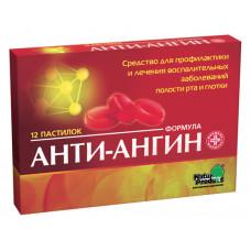 Анти-Ангин формула паст. №12, Натур Продукт Европа Б.В.