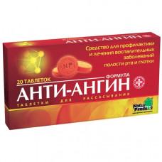 Анти-Ангин формула паст. №24, Натур Продукт Европа Б.В.