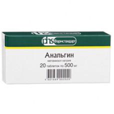 Анальгин табл. 500 мг №20, Медисорб ЗАО