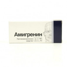Амигренин табл. п/о 0.1 г №2, Верофарм ОАО