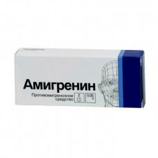 Амигренин табл. п/о 0.05 г №2, Верофарм ОАО