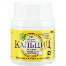 Кальцид табл. 400 мг №100, КОМФОРТ  КОМПЛЕКС