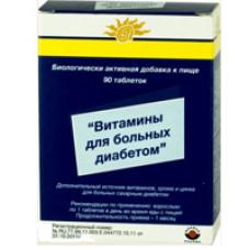 Витамины для больных диабетом табл. №30, Вёрваг Фарма ГмбХ