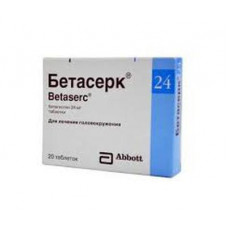 Бетасерк табл. 24 мг №20, Эбботт Хелскеа Продактс Б.В.