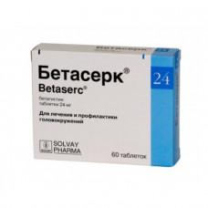 Бетасерк табл. 24 мг №60, Эбботт Хелскеа Продактс Б.В.