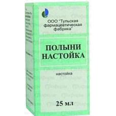Полыни горькой трава настойка 25 мл №1, Тульская фармацевтическая фабрика ООО