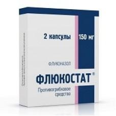 Флюкостат капс. 150 мг №2, Фармстандарт-Лексредства ОАО