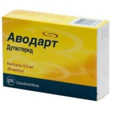Аводарт капс. 0.5 мг №30, Лаборатория ГлаксоСмитКляйн [Франция], произведено Каталент Франс Бейнхейм С.А.