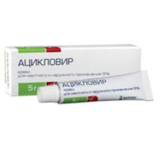 Ацикловир крем д/местн. и наружн. прим. 5% 5 г №1, Вертекс ЗАО