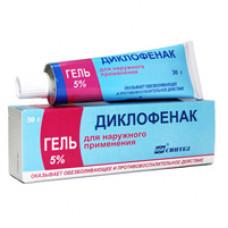 Диклофенак гель д/наружн. прим. 5% 50 г №1, Синтез АКО ОАО