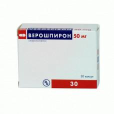 Верошпирон капс. 50 мг №30, Гедеон Рихтер А.О.