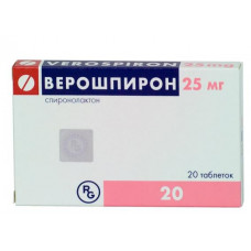 Верошпирон табл. 25 мг №20, Гедеон Рихтер А.О.