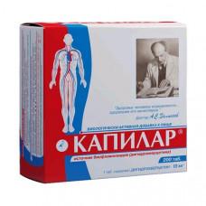 Капилар табл. 250 мг №200, МОСКОВСКИЙ ЗАВОД ЭКОПИТАНИЯ ДИОД