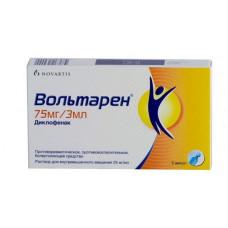 Вольтарен р-р для в/м введ. 25 мг/мл 3 мл №5 ампулы, Новартис Фарма АГ