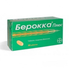 Берокка Плюс табл. п/о пленочной №30, Байер ЗАО, произведено Делфарм Гайярд