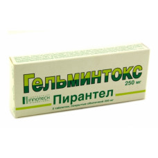 Гельминтокс табл. п/о пленочной 250 мг №3, Иннотера/Иннотех Интернэшнл