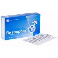 Витапрост супп. рект. 10 мг (50 мг) №10, Нижфарм ОАО