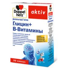 Доппельгерц актив Глицин + В-Витамины капс. 610 мг №30, Квайссер Фарма ГмбХ и Ко