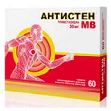 Антистен МВ табл. пролонг. п/о пленочной 35 мг №60 +Бонус 1+1, Озон ООО