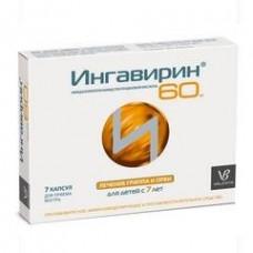 Ингавирин капс. 60 мг №7 детский, Валента Фармацевтика ОАО