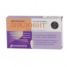 Дикловит супп. рект. 50 мг №10, Нижфарм ОАО
