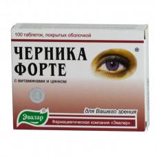 Черника-форте табл. 250 мг №100 с витаминами и цинком, Эвалар ЗАО