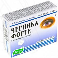 Черника-форте табл. 250 мг №150 с витаминами и цинком, Эвалар ЗАО