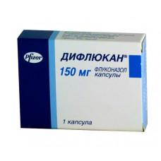Дифлюкан капс. 150 мг №1, Пфайзер