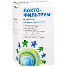 Лактофильтрум табл. 500 мг №60, СТИ-Мед-Сорб ОАО