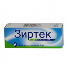 Зиртек капли д/приема внутрь 10 мг/мл 10 мл №1, ЮСБ Фаршим С.А./ЮСБ Фарма С.п.А.