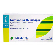 Бисакодил-Нижфарм супп. рект. 10 мг №10, Нижфарм ОАО