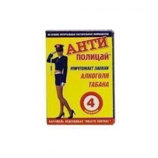 Антиполицай табл. №4, Балтимор ПФК/Биовид